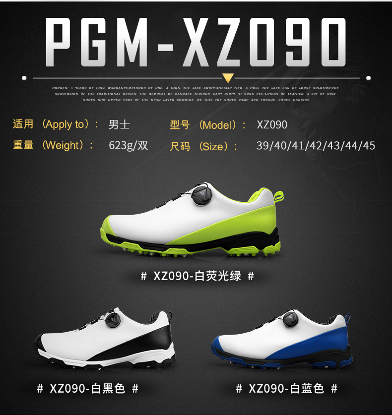 6eaf859a8aea2 2019 New! PGM golf shoes men s sneakers waterproof shoes golf sports ...
