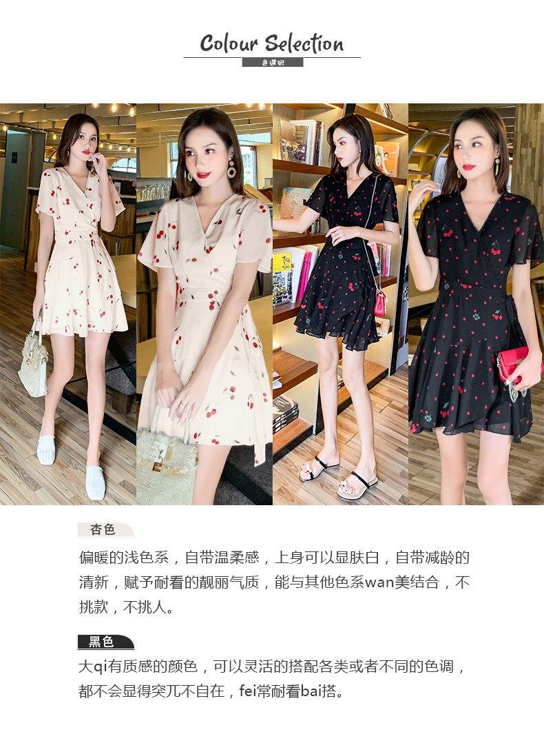 Last Maxi Dress Women 5