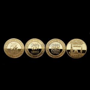 Image 2 - Arabia Saudita Placcato In Oro Della Moneta, Trasporto libero, 3 pz/lotto, Bismillah, Allah, arabia Saudita Mecca Corano Islam Muslim Mosque Monete