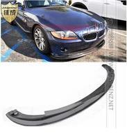 Углеродного Волокна авто передний бампер Splitter спойлер фартук губы подходит: 2002 2005 B & W E85 Z4 бампер