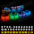 EL light-emitting light-emitting toys glasses glasses luminous toy glasses decorated toy shutters cold light