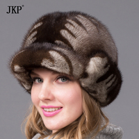 Simple leather winter water mink fur suede warm hat elegant European and American fashion women fashion lace cap discount DHY 44