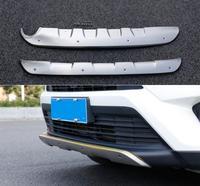 Бампер автомобиля пластина для Toyota RAV4 2016.2017.2018 бампера высокое качество Нержавеющаясталь спереди + сзади авто аксессуары