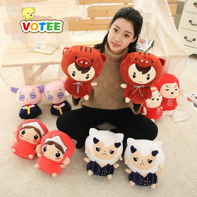 2018 Hot Sale Korean Drama Travel Notes Li Shengji Sun Liuhong Hwayugi Monkey Doll Sun Wukong Plush Doll Birthday Present2018 Hot Sale Korean Drama Travel Notes Li Shengji Sun Liuhong Hwayugi Monkey Doll Sun Wukong Plush Doll Birthday Present