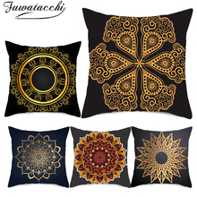 Fuwatacchi Datura Flowers Cushion Cover Printed  Decoration for Sofa Throw Pillow Covers Car Pillowcases