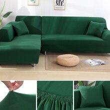 Дешевые 2 шт. Чехлы для г-образного дивана гостиной угловой диван Чехлы секционный шезлонг диван Чехол стрейч эластичный