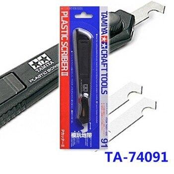 TAMIYA herramientas artesanales de plástico Scriber II 74091 PType cuchillo de gancho para modelo Gundam DIY Kit de construcción