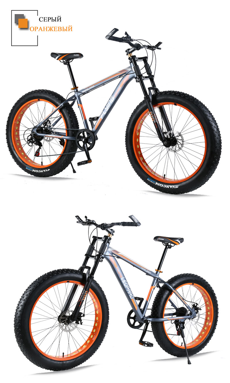 "HTB12kSdXynrK1Rjy1Xcq6yeDVXak wolf's fang Mountain bike Aluminum Bicycles 26 inches 21/24 speed 26x4.0"" Double disc brakes Fat bike road bike bicycle"