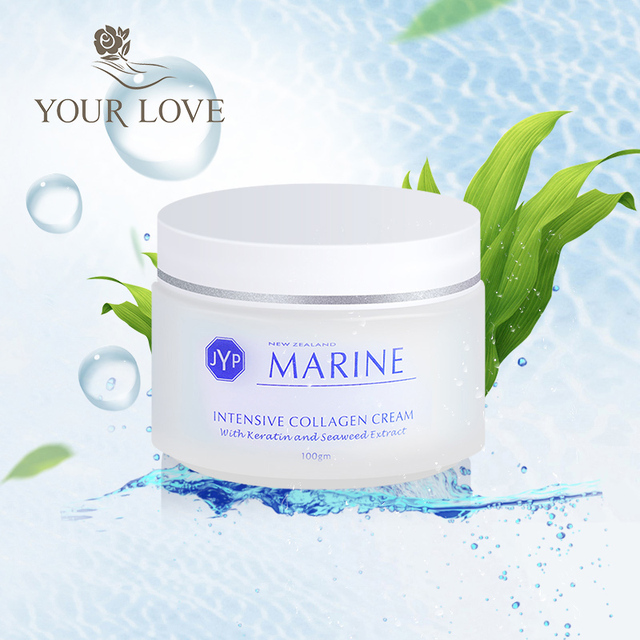 2PCS JYP MARINE Intensive Collagen Nourishing Cream smooth wrinkle & fine lines restore skin elasticity &vibrancy UV protection