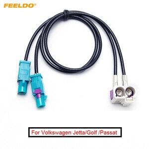 Адаптер радиоантенны FAKRA II OEM для Volkswagen Golf MK5/MK6/Passat B6/B7/Tiguan RNS510 (MFD3)/RCD510/310 OEM 2Female To 2Male