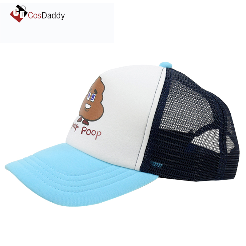 52a536740fb Buy poop hats and get free shipping on AliExpress.com
