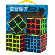 Qiyi Warrior W 2x2 3x3 4x4 5x5 Magic Cube Set Speed Puzzle Stickerless Neo 4pcs/Set Educational Toy With Gift Box