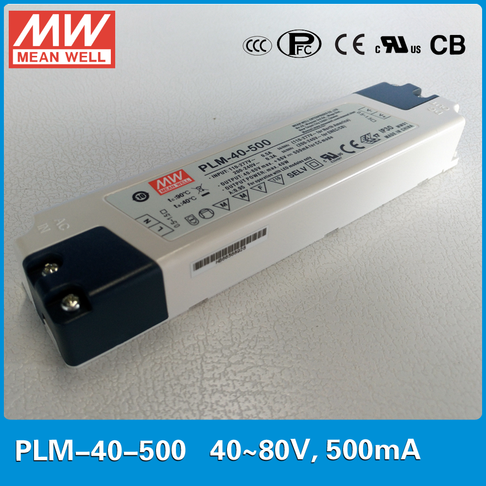 где купить Original MEAN WELL PFC LED power supply PLM-40-500 40W 500mA 40~80V with three-step analog dimming input 110~295VAC по лучшей цене