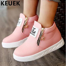 2017 Fashion Children Flats Breathable Zip Kids Casual shoes Spring Autumn Boys Girls Sport shoes Sneakers