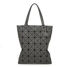 Heat Sell Women Handbag Shoulder Bag Ladies Large Bag Folding Handbag Geometric Lattice Frosted Bag Fashionable Woman