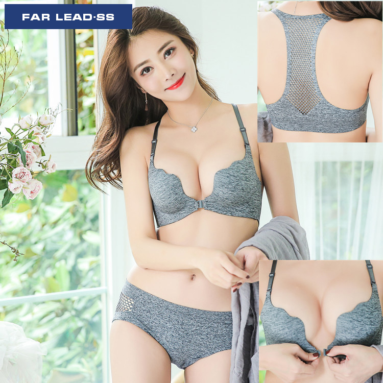 e1b5bfe2d77cb FAR LEAD 2018 hot comfortable lingerie