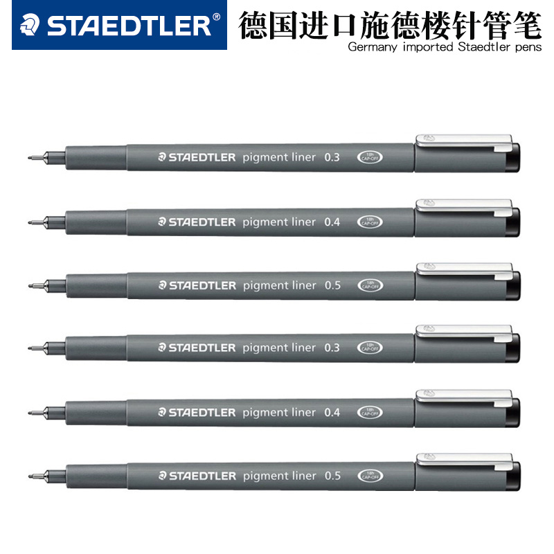 Staedtler Black Fineliner  Drawing Pens - 0.05-2.0mm Office & School