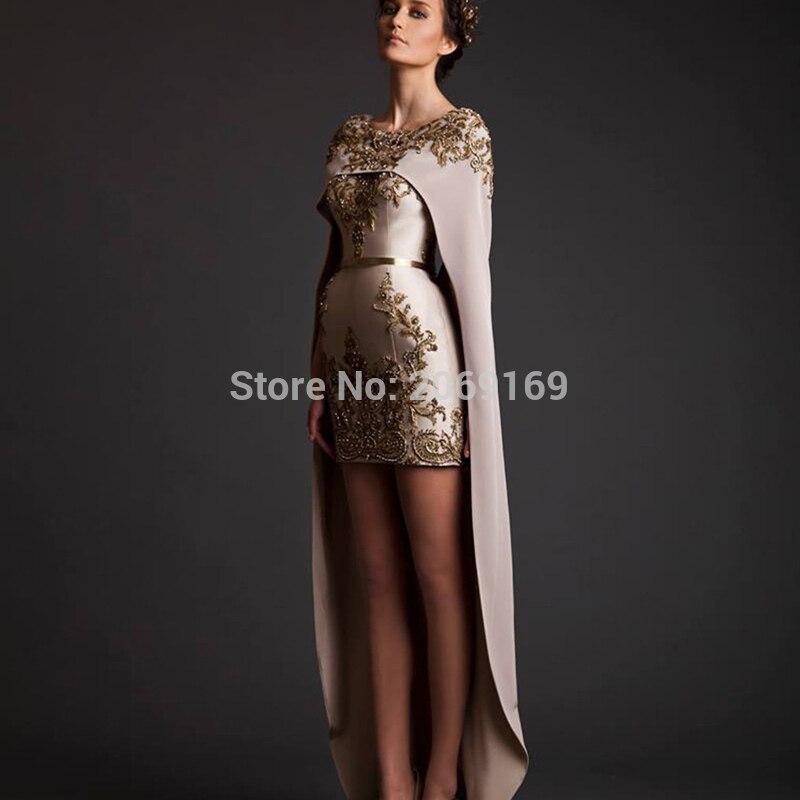 Arabie saoudite amovible cape robes court avant Long dos or stickers robes de bal O cou dentelle broderie avec châle robe de soirée