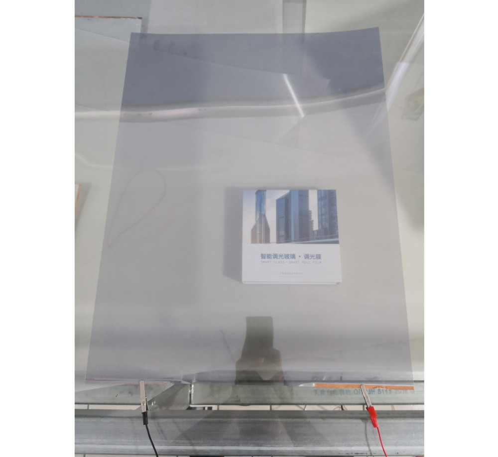 210*297mm Grey Smart PDLC Film Grey To Opaque Sample Switchable Smart Tint Tinting Vinyl For The Home Office