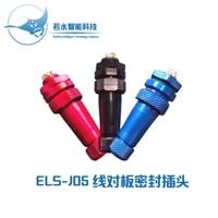 Waterproof Joint, Aviation Plug, Waterproof Connector, Underwater Vehicle ROV, Water Tight Connector, Depth 300m