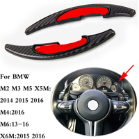 Carbon Fiber Steering Wheel Paddle Shifter Extension For BMW F87 M2 F80 M3 F82 F83 M4 F10 M5 F06 F12 F13 M6 F85 X5M F86 X6M