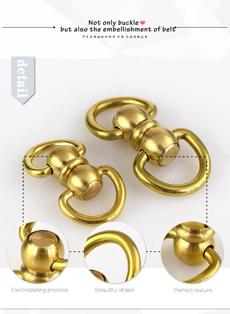 Solid Brass Double D-Ring Swivel Snap Connector luggage leather accessories