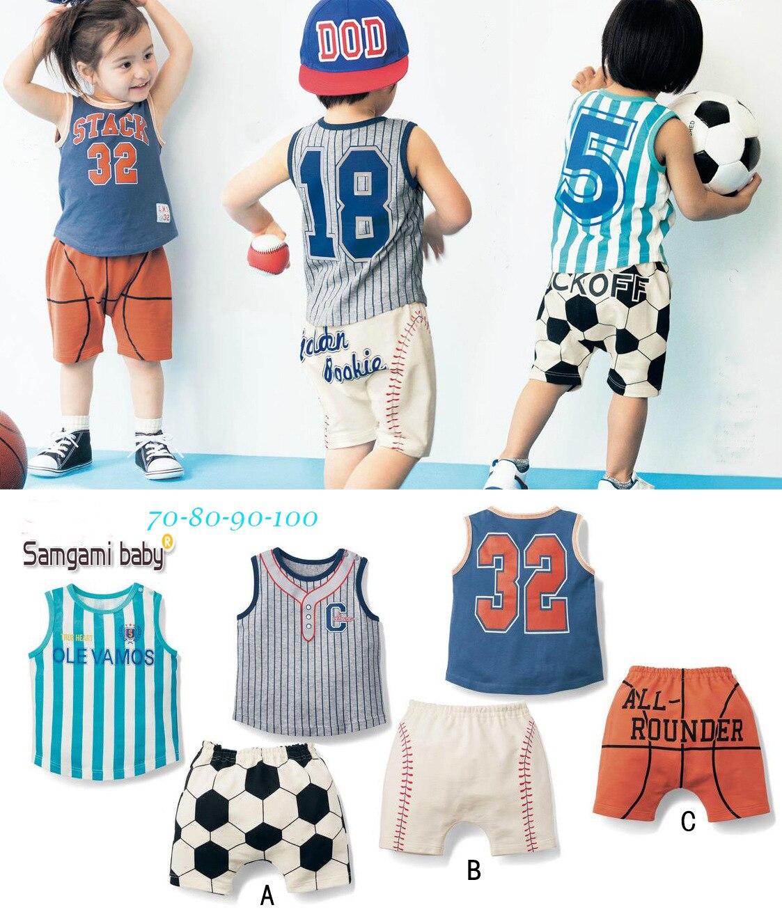 Wholesale Jordan Baby Clothes