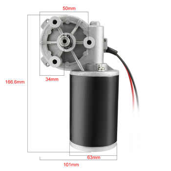 Uxcell 1 PCS DC Motor 24V 80W 250RPM 6N.M Reversible Worm Gear Motors High Torque Speed Reducing Electric GearBox Motor-JCF63R