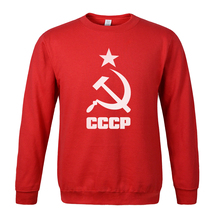 Men's Sportswear 2017 Hot Printed Fleece Hoody USSR Soviet Union KGB Men Sweatshirt Hoodies Harajuku Crossfit Tracsuits For Men