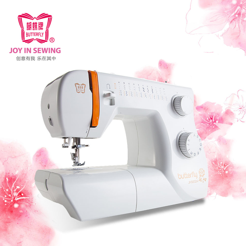 BUTTERFLY JH40A Mini Sewing Machine Built In 40 Sewing Patterns Best Sewing Machine Automatic Threader