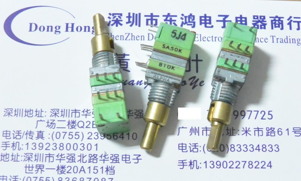 2PCS/LOT Taiwan ALPHA Double Duplex potentiometer, volume switch, channel switch, two in one A50KB10K осциллограф bao workers in taiwan 6hp 9258