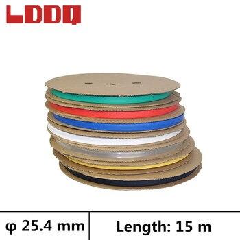 LDDQ 15 متر أنبوب قابل للتمدد بالحرارة 31 لاصق مع الغراء ضياء 25.4 مللي متر سلك التفاف كابل كم سبعة اللون يتقلص أنبوب termo retractil