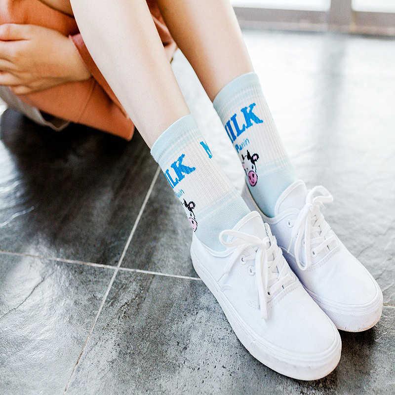 אופנה חמוד פירות חלב קוריאני גרבי נשים שמחה יפנית Harajuku מצחיק Kawaii גרביים