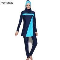 YONGSEN New Push Up long sleeve Burkinis Muslim Swimwear islamic swim wear For Women Plus Size Modest Hijab Musulman Swimsuit