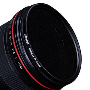 Image 3 - Круговой поляризационный фильтр CPL Комплект фильтров для объектива 55/58/62/67/72/77/82 мм AGC Оптическое стекло для Nikon Sony Canon Аксессуары для камеры