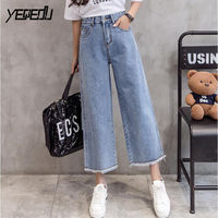 #6813 2019 Summer High Waist Korean Fashion Wide Leg jeans For Women Ankle length Loose Vintage Boyfriend Jeans Woman Distressed