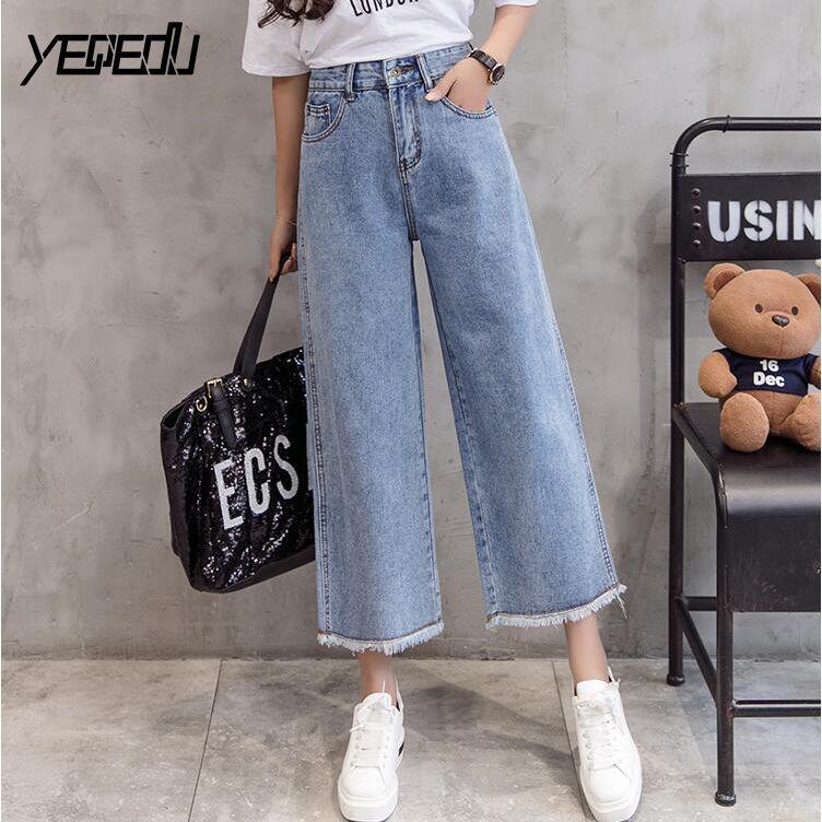 #6813 2019 Sommer Hohe Taille Koreanische Mode Breite Bein Jeans Für Frauen Ankle-länge Lose Vintage Boyfriend-jeans Frau Distressed