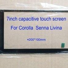 7 дюймов сенсорный экран для Corolla Сенна Ливны выделенный сенсорный экран 200*100 мм 6pin GT911