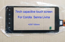7 Inch Touch Screen For Corolla Senna Livna Dedicated touch screen 200*100mm 6pin GT911