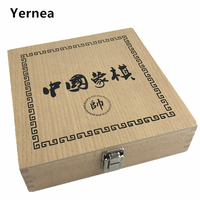 Yernea Wood Chinese Chess Large High grade Chinese Chess Pieces Wooden Simulation Leather Chessboard Board Game Gift