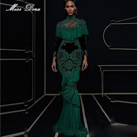 HIGH QUALITY Newest Fashion 2016 Runway Maxi Dress Women S Green Black Hollow Out Luxurious Handwork