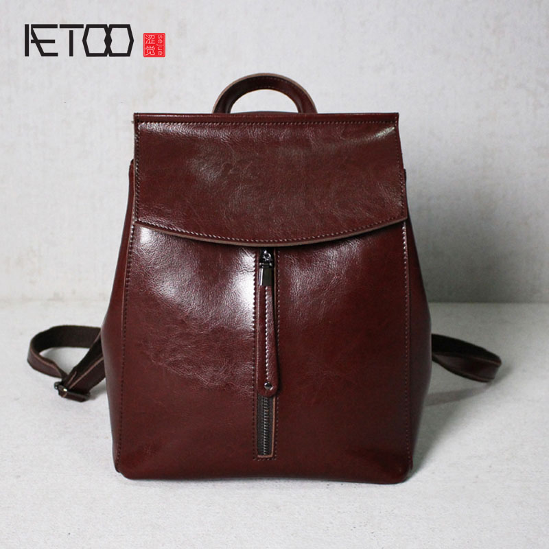 AETOO Japan and South Korea simple fashion leather shoulder bag leather college wind trendy bag popular small backpack