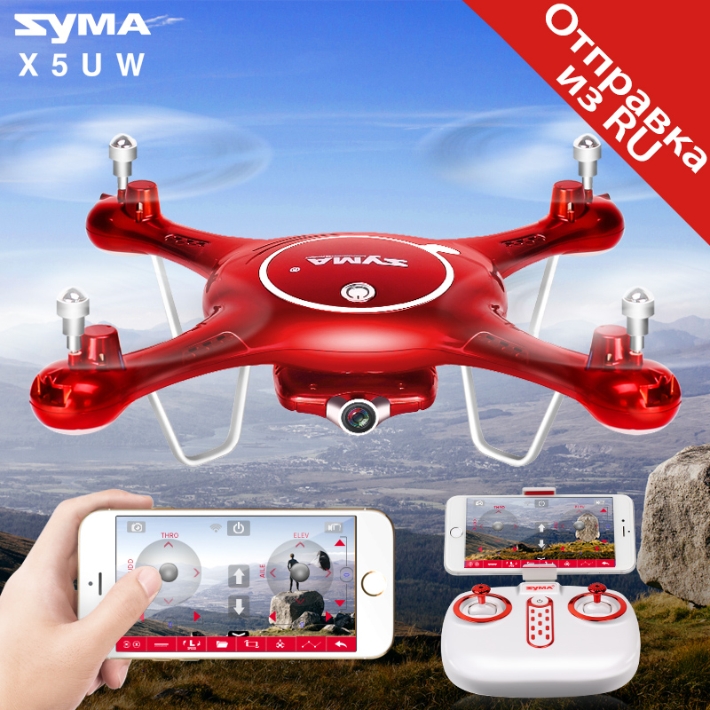 Syma X5UW RC Drone Quadrocopter With HD Camera Wifi FPV Real-time Drones SmartPhone Control Helicopter Dron With 4G Memory Card rc drone quadcopter x6sw with hd camera 6 axis wifi real time helicopter quad copter toys flying dron vs syma x5sw x705