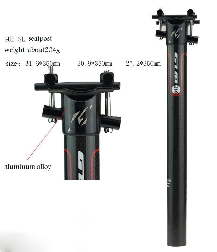 Nouveau GUB VTT alliage + carbone tige de selle route carbone vélo tige de selle 27.2/30.9/31.6*350mm vtt vélo pièces livraison gratuite