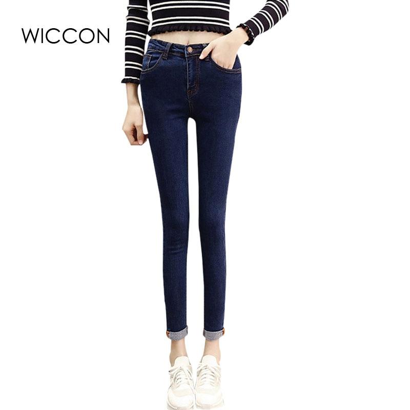 a45840add09 Джинсы с высокой талией женщина Эластичный Весна Повседневные узкие джинсы  карандаш для женщин Штаны хорошего качества