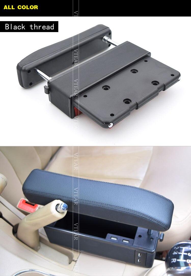 Car-front-seat-adjustment-armrest_07