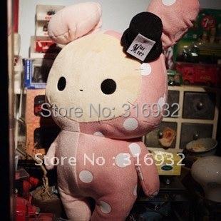 J1 San-X sentimental circus plush bunny stuffed plush  toy, 20cm 30cm