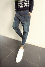 2015 new arrive plus size plus size spring autumn slim harem pants men slim skinny pencil jeans