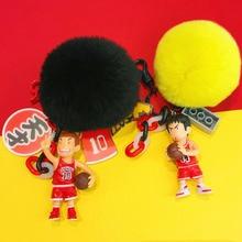 Pompom Key chain Slam Dunk Sakuragi Hanamichi Rukawa Kaede Action Figures Collection Figures Toys Keychain Ring for Anime Fan