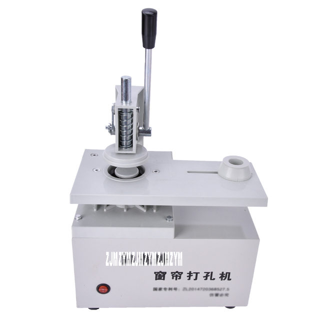 1PC Electric Curtain Eyelet Punch Machine Punching EquipmentElectric Curtains Machinewith 220V 250W